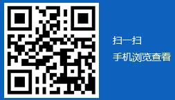北京聲測管_上海聲測管_天津聲測管_重慶聲測管_聲測管廠家 - 滄州市新邁實業有限公司